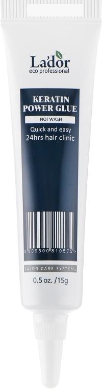 Сыворотка для секущихся кончиков - La'dor Keratin Power Glue (мини)