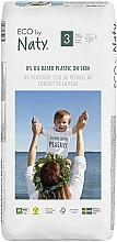 Духи, Парфюмерия, косметика Детские экоподгузники Midi 3, 4-9 кг, 50 шт - Naty