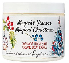 Духи, Парфюмерия, косметика Суфле для тела - Soaphoria Magical Christmas Body Souffle