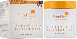 Духи, Парфюмерия, косметика Ночная увлажняющая маска для лица с экстрактом прополиса - PureHeal's Propolis 80 Sleeping Mask