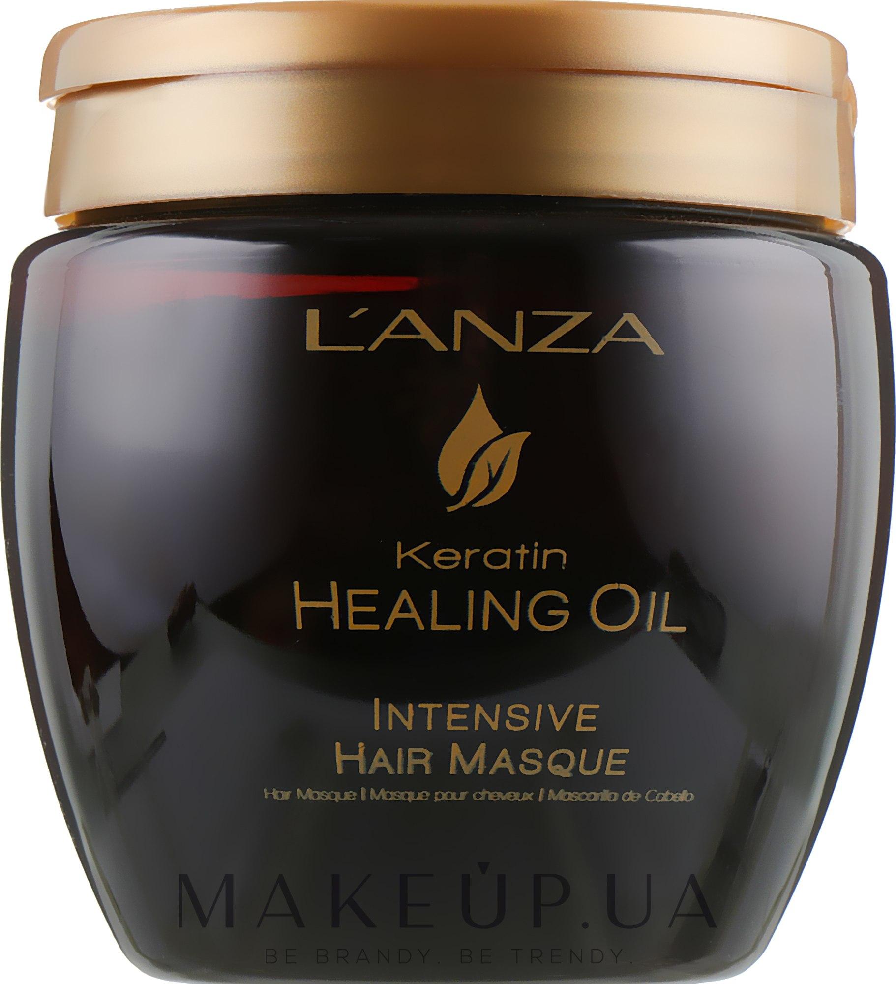 Интенсивная маска для волос - L'anza Keratin Healing Oil Intesive Hair Masque — фото 210ml