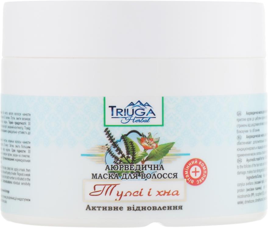 Аюрведическая маска для волос «Тулси и Хна» - Triuga