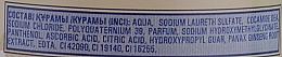 Шампунь-кондиціонер - Эксклюзивкосметик — фото N3
