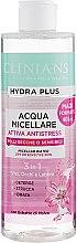 Духи, Парфюмерия, косметика Мицеллярная вода - Clinians Hydra Plus Attiva Antistress