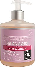 Духи, Парфюмерия, косметика Мыло для рук - Urtekram Nordic Birch Hand Soap