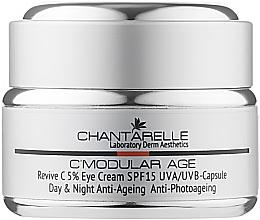 Духи, Парфюмерия, косметика Эксклюзивный лифтингующий крем с осветляющим эффектом для кожи вокруг глаз SPF 15 - Chantarelle C'Modular Age Revive Eye Cream