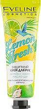 """Духи, Парфюмерия, косметика Крем для рук """"Защитный"""" - Eveline Cosmetics Lemon Fresh Hand Cream"""