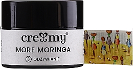 Духи, Парфюмерия, косметика Интенсивно увлажняющий крем с маслом моринги - Creamy More Moringa Cream