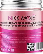 """Духи, Парфюмерия, косметика Перламутровый воск для бровей и лица """"Ягодный"""" - Nikk Mole Wax For Eyebrows And Face Berry"""