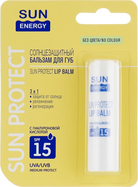 Солнцезащитный бальзам для губ с гиалуроновой кислотой - Sun Energy Sun Protect Lip Balm SPF 15
