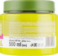 Маска разглаживающая для блеска волос с экстрактом малины - O'Herbal — фото N2