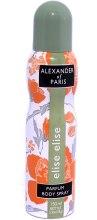 Духи, Парфюмерия, косметика Alexander of Paris Elise Elise - Дезодорант-спрей для тела