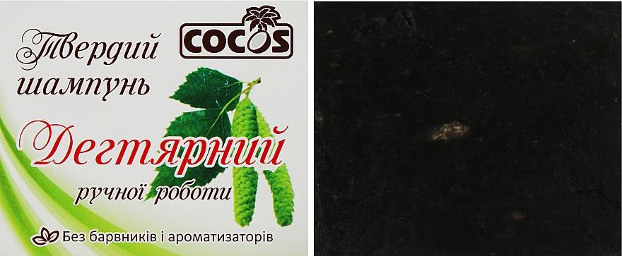 Твердый шампунь дегтярный - Cocos