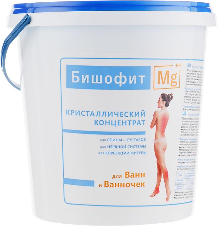 Кристаллический концентрат для тела - Бишофит Mg++