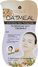 "Духи, Парфюмерия, косметика Распаривающая маска ""Овсянка"" - Skinlite Oatmeal Anti-Stress Heat Therapy Mask"