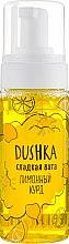 "Духи, Парфюмерия, косметика Сладкая вата для тела ""Лимонный курд"" - Dushka Shower Foam"