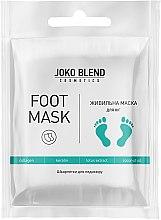 Парфумерія, косметика Живильна маска-шкарпетки для ніг - Joko Blend Foot Mask