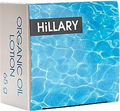 Духи, Парфюмерия, косметика Твердый парфюмированный крем для тела - Hillary Perfumed Oil Bars Rodos