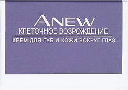 """Духи, Парфюмерия, косметика Крем для губ и кожи вокруг глаз """"Клеточное возрождение"""" - Avon Anew"""