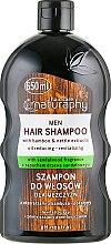 Духи, Парфюмерия, косметика Восстанавливающий шампунь с экстрактами бамбука и крапивы для мужчин - Bluxcosmetics Naturaphy Men Hair Shampoo