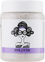Скраб для тела - TVOYA Body Scrub — фото N1