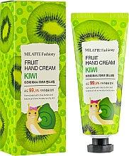 "Духи, Парфюмерия, косметика Крем для рук ""Киви"" - Milatte Fashiony Fruit Hand Cream Kiwi"
