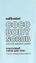 """Духи, Парфюмерия, косметика Скраб для тела кокосовый """"Кокос. Спирулина. Кактус"""" - Cafe Mimi Coco Body Scrub Coconut Spirulina Cactus"""