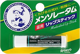 Парфумерія, косметика Бальзам для губ - Mentholatum Medicated Stick Menthol