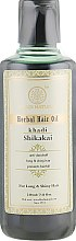 "Духи, Парфюмерия, косметика Натуральное масло для волос ""Шикакай"" - Khadi Natural Ayurvedic Shikakai Hair Oil"