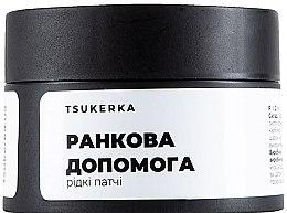 """Парфумерія, косметика Рідкі патчі """"Ранкова допомога"""" - Tsukerka"""
