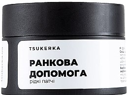 "Парфумерія, косметика Жидкие патчи ""Утренняя помощь"" - Tsukerka"