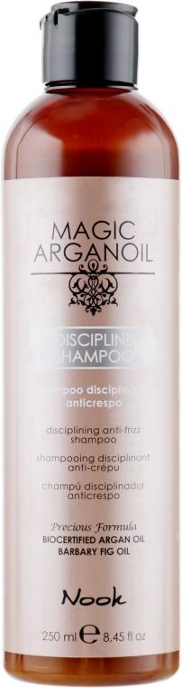Шампунь для гладкости тонких и нормальных волос - Nook Magic Arganoil Disciplining Shampoo