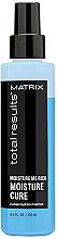 Духи, Парфюмерия, косметика Двухфазный спрей-уход для увлажнения волос - Matrix Total Results Moisture Cure 2-Phase