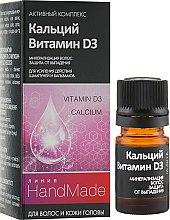Духи, Парфюмерия, косметика Кальций + Витамин D3 для волос и кожи головы - Pharma Group Handmade