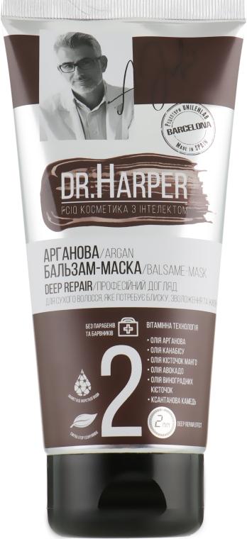 Аргановая бальзам-маска для волос - FCIQ Косметика с интеллектом Dr.Harper Deep Repair Argan Hair Balm Mask