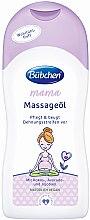 Парфумерія, косметика Масажна олія - Bubchen Mama Massage Oil