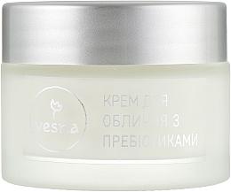 Духи, Парфюмерия, косметика УЦЕНКА Крем с пребиотиками для лица - Vesna *
