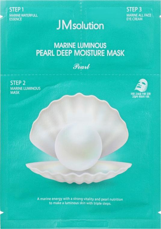 Трёхшаговый набор для сияния кожи - JMsolution Marine Luminous Pearl Balancing Mask (essence/1.5ml+mask/30ml+cr/1.5ml)