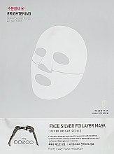 "Духи, Парфюмерия, косметика Трехслойная маска для лица ""Серебро"" - The Oozoo Face Silver Foilayer Mask"