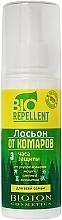 Духи, Парфюмерия, косметика Лосьон-спрей от комаров 3 часа защиты - Bioton Cosmetics BioRepellent