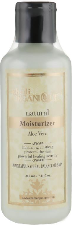"""Натуральный омолаживающий и увлажняющий крем-лосьон для лица и тела """"Алоэ Вера"""" - Khadi Organique Aloevera Moisturizer"""