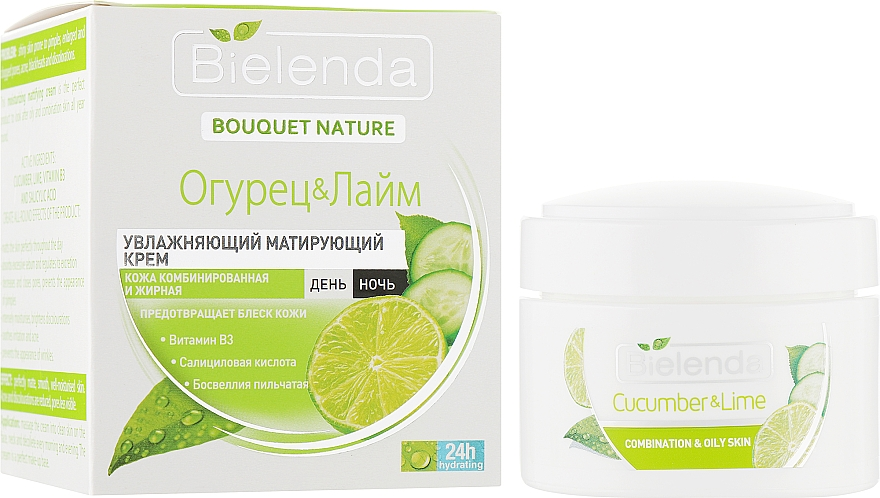 "Увлажняющий матирующий крем для лица ""Огурец & Лайм"" - Bielenda Bouquet Nature Cucumber & Lime Moisturizing Mattifying Cream"