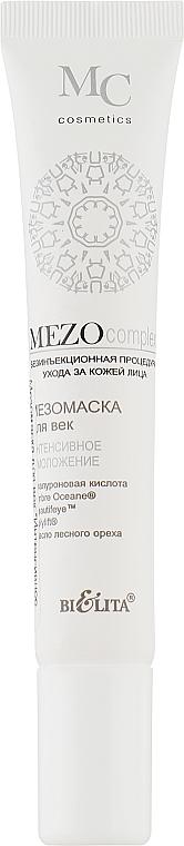 """Мезомаска для век """"Интенсивное омоложение"""" - Bielita MEZO complex"""