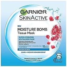 Духи, Парфюмерия, косметика Тканевая маска с экстрактом граната - Garnier Skin Active Pomegranate Moisture Bomb Eye Tissue Mask
