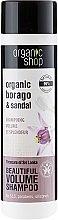 "Духи, Парфюмерия, косметика Шампунь ""Сокровища Шри-Ланки"" - Organic Shop Organic Sandal and Indian Nut Volume Shampoo"