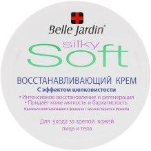 Духи, Парфюмерия, косметика Эксклюзивный восстанавливающий крем с эффектом шелковистости - Belle Jardin Soft Silky Cream