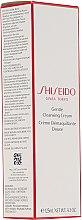 Духи, Парфюмерия, косметика Мягкий очищающий крем - Shiseido Gentle Cleansing Cream