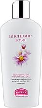 Духи, Парфюмерия, косметика Ароматизированный деликатный гель для душа - Helan Pink Anemone Delicate Scented Bath & Shower Gel