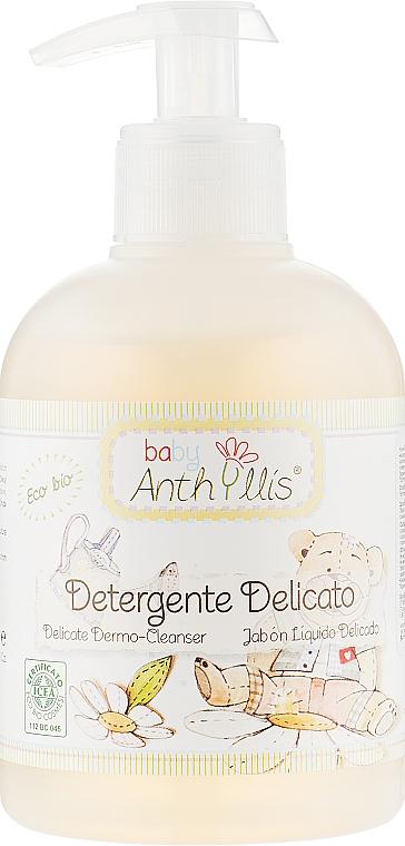 Деликатное средство для очищения кожи - Anthyllis Gentle Cleansing Gel
