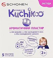 Парфумерія, косметика Ароматичний пластир при нежиті - Schonen Kuchikoo